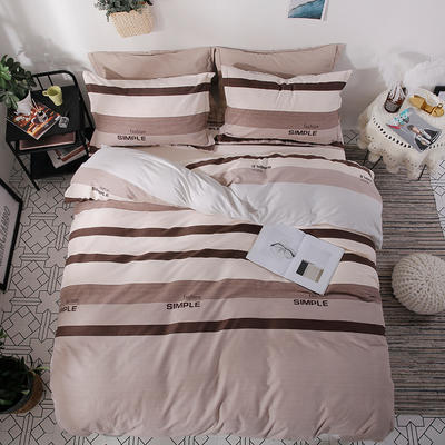2018新款 全棉加厚磨毛四件套--简约条纹系列 1.2m(4英尺)床三件套 简约潮流-咖