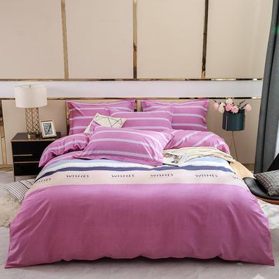 2019新款-全棉磨毛四件套 床单款1.5m(5英尺)床 罗拉-粉