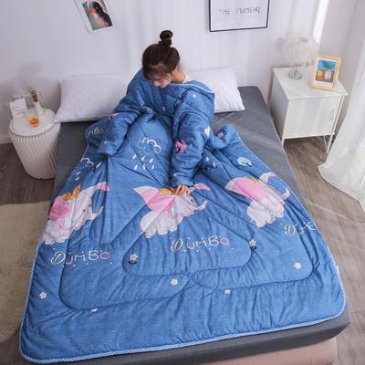 2018新款 冬季保暖多功能带袖懒人被  被子被芯 120x160cm 儿童款2.6斤 飞天象