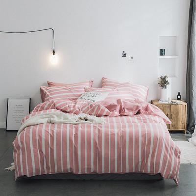 2018新款全棉四件套 小号1.2m床 条纹豆沙新