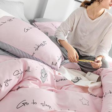 (总)2019新款40S13372简约风纯棉四件套 1.2m(4英尺)床(三件套) 情书