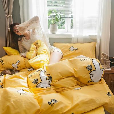 2019新款40支133*72全棉水晶绒四件套 1.2m床单款三件套 棉绒开心鸭黄