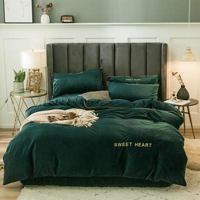 2019新款水晶绒高端绣花四件套 1.2m床单款三件套 你好爱情墨绿 绒