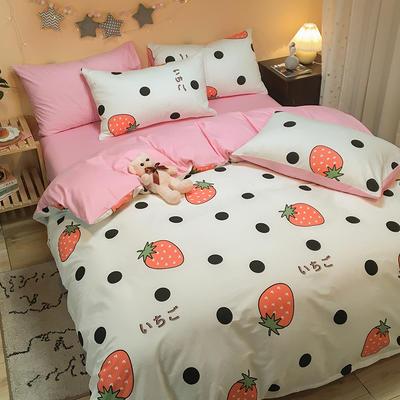 2020新款全棉13372三件套-实拍 1.2m床单款三件套 波点草莓