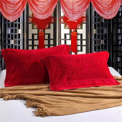 婚庆系列 枕巾 55*85cm 枕巾