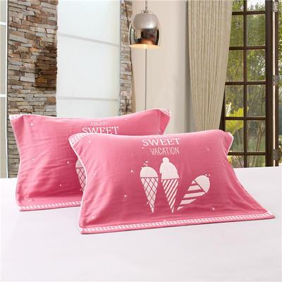 三层加大枕巾冰激凌系列 粉色 55*85cm 粉色