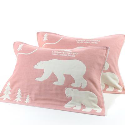 四层AB纱枕巾 北极熊豆沙粉 52*78cm  豆沙粉