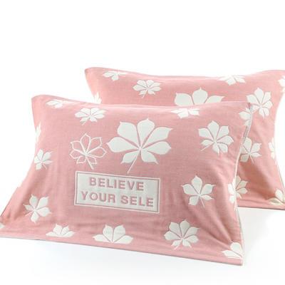 四层AB纱枕巾 枫叶粉 52*78cm  粉