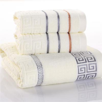 毛巾浴巾 长城格毛浴巾  毛巾+浴巾套装 米白 米白
