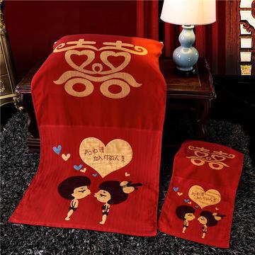 2018新款婚庆系列毛巾浴巾