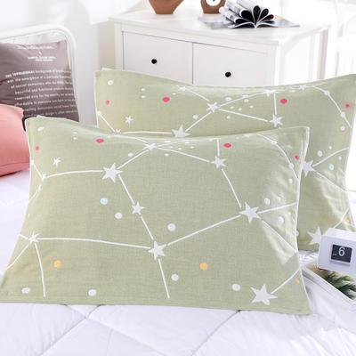 2019新款ab枕巾-52*78cm 北斗星 绿