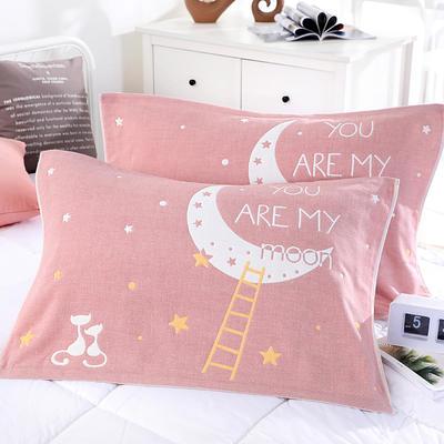 2019新款ab枕巾-52*78cm 月亮猫 粉