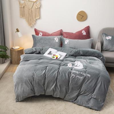 2019新款-宝宝绒毛巾绣四件套 床单款四件套1.8m(6英尺)床 小熊-灰