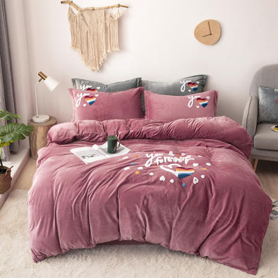 2019新款-宝宝绒毛巾绣四件套 床单款四件套1.8m(6英尺)床 心心相印-豆沙
