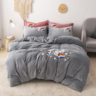 2019新款-宝宝绒毛巾绣四件套 床单款四件套1.8m(6英尺)床 心心相印-灰
