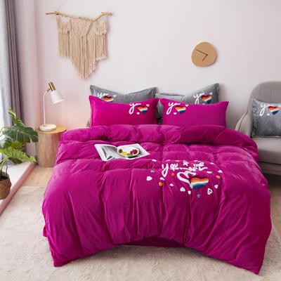 2019新款-宝宝绒毛巾绣四件套 床单款四件套1.8m(6英尺)床 心心相印-玫红