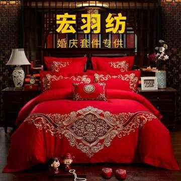 纯棉刺绣婚庆多件套 永恒约定 标准(1.5m-1.8m床) 四件套(床单式)