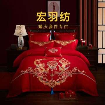 纯棉刺绣婚庆多件套 千禧龙凤 加大2.0m/2.2m床 四件套床单式
