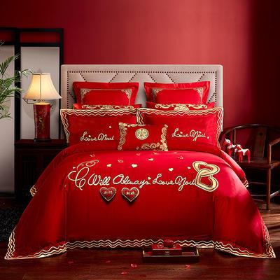 2020新款40s13372纯棉婚庆刺绣多件套系列 标准六件套床单式 心动