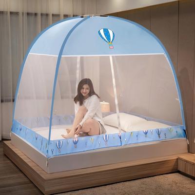 2021新款防尘顶防蚊魔术免安装蒙古包蚊帐坐床式360度防蚊蒙古包蚊帐 1.5m 防尘顶-气球
