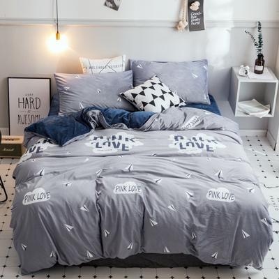 2018新款-澳梵印花水晶绒四件套 1.2m(4英尺)床 纸飞机