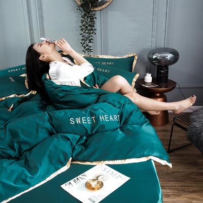 2020網紅刺繡水洗真絲四件套 1.2米床 墨綠