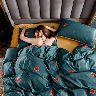 2020新款-水洗冰丝真丝印花四件套 床单款三件套1.2m(4英尺)床 金草莓-绿