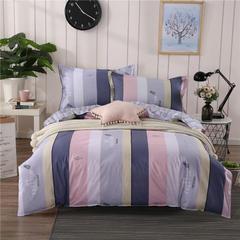 能好家纺 学生儿童全棉133 72大版花三件套 北欧风格子条纹套件 1.2m(4英尺)床 圣地亚格 粉