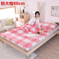 133-72印花睡袋(水洗棉) 粉大格80cm