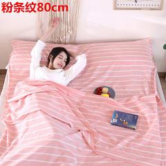 133-72印花睡袋(水洗棉) 粉条纹80cm