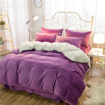 羊羔绒保暖四件套 1.5m/1.8m床 浪漫紫