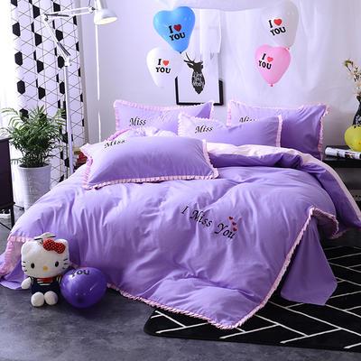 2020新款四件套 绣花四件套 床裙款 被套150*200cm床裙150*200 Miss—紫