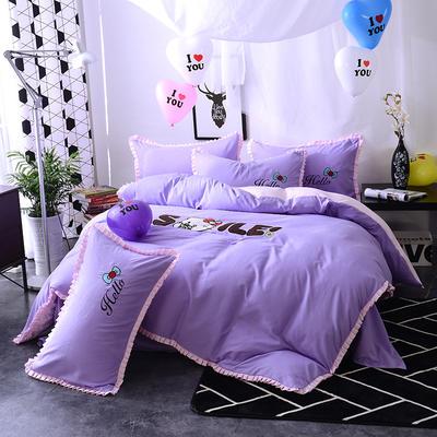 2020新款四件套 绣花四件套 床裙款 被套150*200cm床裙150*200 微笑KT—紫