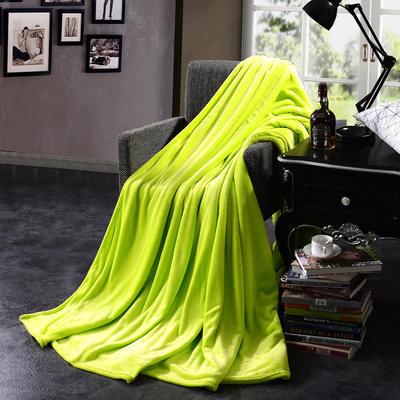 2021新款毯子系列 纯色法莱绒毯 1.5*2米 果绿色