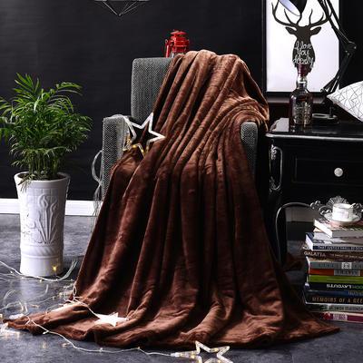 2021新款毯子系列 纯色法莱绒毯 1.5*2米 咖啡