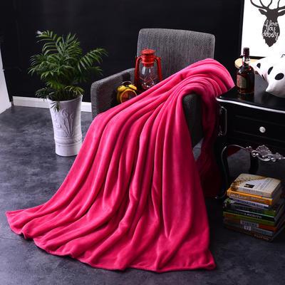 2021新款毯子系列 纯色法莱绒毯 1.5*2米 玫红