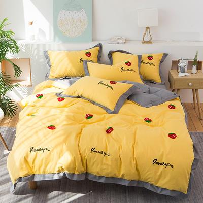 2020新款-全棉毛巾绣四套件 标准四件套 草莓-柠檬黄