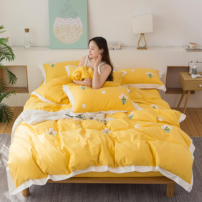 2020新款-全棉毛巾绣四套件 标准四件套 小雏菊-柠檬黄