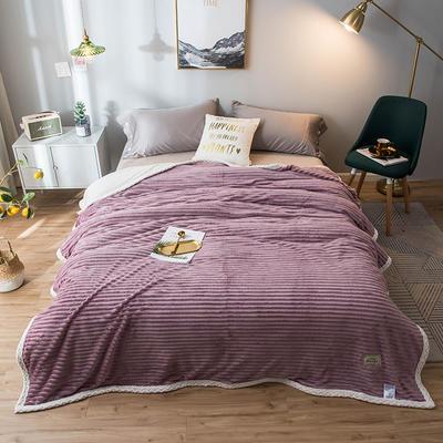2020新款宝宝绒贝贝绒-双层复合毛毯 150*200cm 豆沙色