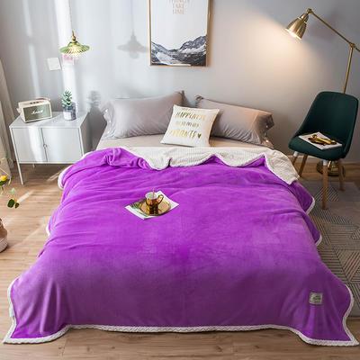 2020新款宝宝绒贝贝绒-双层复合毛毯 150*200cm 魅惑紫
