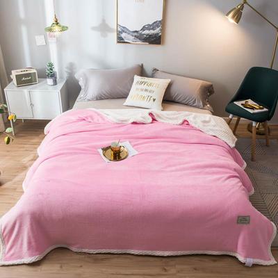 2020新款宝宝绒贝贝绒-双层复合毛毯 150*200cm 清新粉