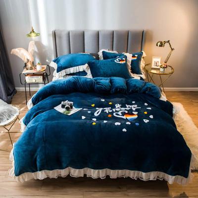 2021新款韩版蕾丝绣花牛奶绒四件套 1.8m床单款 七彩心情-蓝