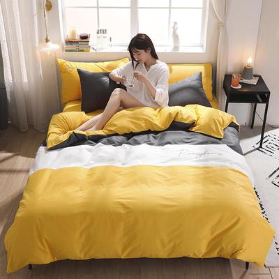 2020新款全棉撞色系刺绣四件套 1.5m床单款四件套 柠檬黄