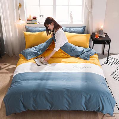 2020新款全棉撞色系刺绣四件套 1.8m床单款四件套 深海蓝