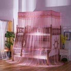 安金蚊帐  子母上下铺初心(直梯款)蚊帐 0.8m床 粉色