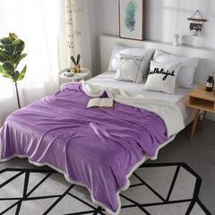2018新款-羊羔绒法莱绒毛毯被 200cm×230cm 典雅紫