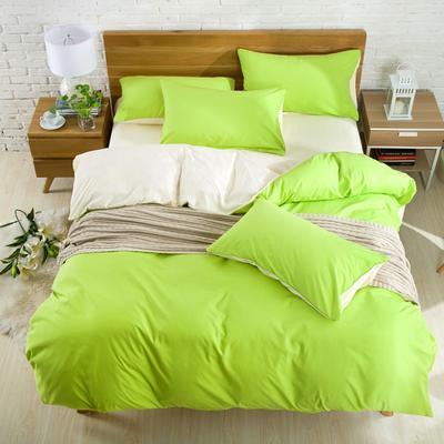 纯色双拼四件套 纯色枕套48*74/对 果绿米