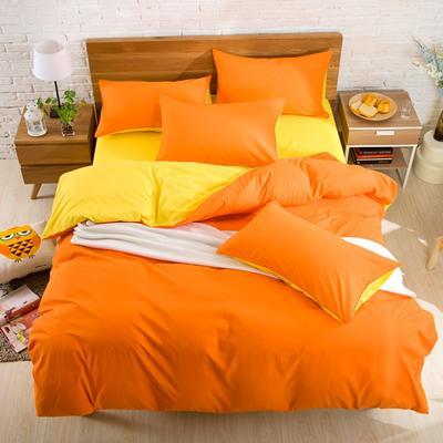 纯色双拼四件套 纯色枕套48*74/对 靓橙黄