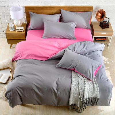 2018新款105克纯色双拼系列四件套 1.0m(3.3英尺)床 胭脂灰
