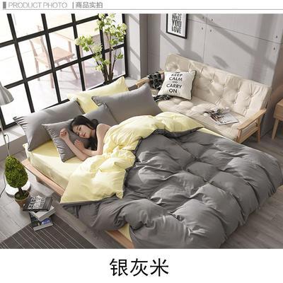 2018新款105克纯色双拼系列-单床笠 150cmx200cm 银灰米